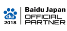 Baidu Japan OFFICIAL PARTNER